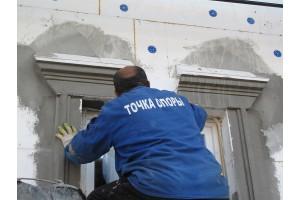 Нанесение стеклотканевых сеток фасадной и архитектурной
