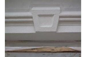 Наносим напылением камешковую декоративную штукатурку