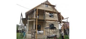 Утепление фасада каркасного дома