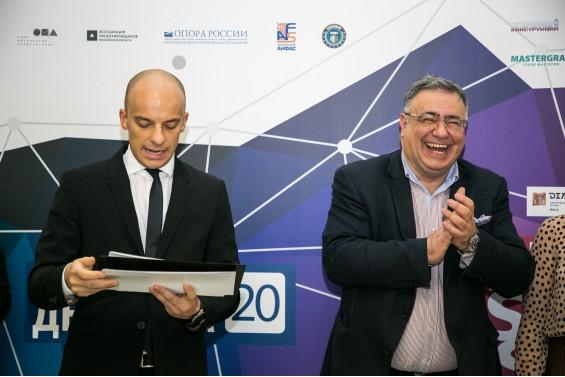 Михаил Александрия, Ассоциация Фасадчиков Анфас