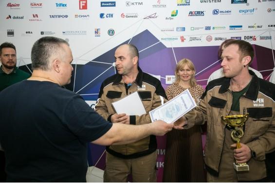 Победители Первого Фасадного Чемпионата Building Skin Russia