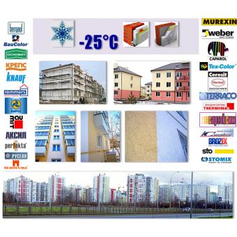 Добавка противоморозная для мокрых фасадов СФТК до -25град ХАРДАСС