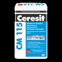 Клей для мраморной плитки и стеклянной мозаики Ceresit CM 115, 25 кг