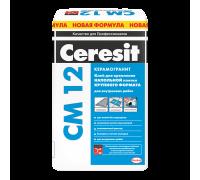Клей Ceresit CM 12 Керамогранит для плитки крупного формата, 25 кг