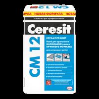 Клей для плитки крупного формата Ceresit CM 12 Керамогранит, 25 кг