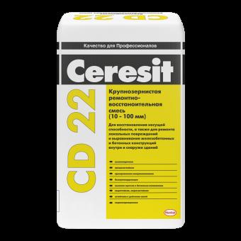 Крупнозернистая смесь Ceresit CD 22 - шпатлевка финишная для бетона, 25 кг