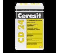 Шпаклевка Ceresit CD 24