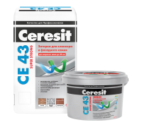 Затирка Ceresit CE 43 № 55 cветло-коричневая для широких швов от 5 до 40 мм, 2 кг