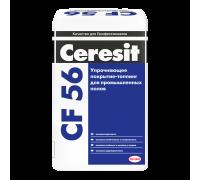 Корунд топпинг Ceresit CF 56 натур
