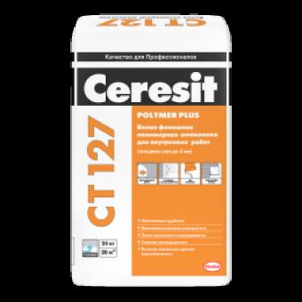 Финишная шпаклевка Ceresit CT 127, 25 кг