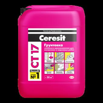 Грунтовка глубокого проникновения Ceresit CT 17