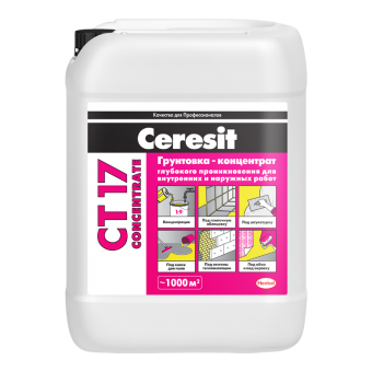 Грунтовка Ceresit CT 17 Concentrate, 10 л