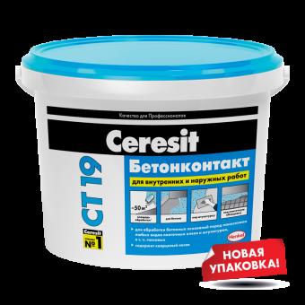 Бетоноконтакт Ceresit CT 19 ЗИМА, 15 кг