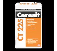 Финишная шпаклевка Ceresit CT 225 серая для внутренних и наружных работ, 25 кг