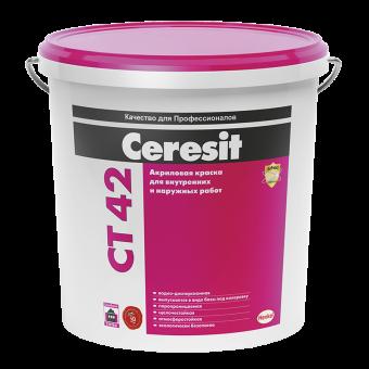 Краска Ceresit CT 42 акриловая транспарентная водно-дисперсионная, 15 л