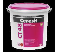 Силиконовая краска Ceresit CT 48 для внутренних и наружных работ, 15 л