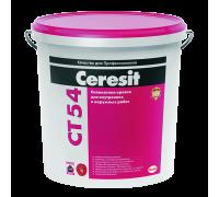 Краска Ceresit CT 54 силиконовая транспарентная водно-дисперсионная, 15 л