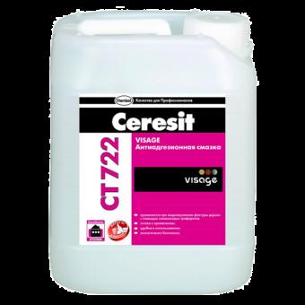 Смазка антиадгезионная Ceresit CT 722 Visage