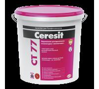 """Декоративная полимерная штукатурка Ceresit CT 77 """"мозаичная"""", цветная, 25 кг"""