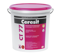 """Декоративная полимерная штукатурка Ceresit CT 77 """"мозаичная"""" Peru3 (1,4-2,0), 25 кг"""