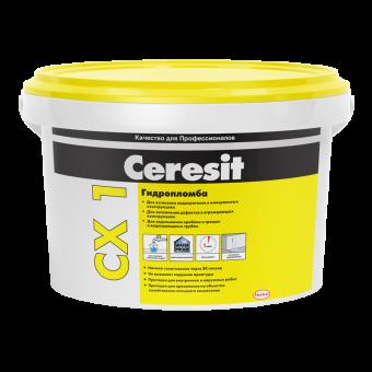 Гидропломба Ceresit CX 1, 2 кг
