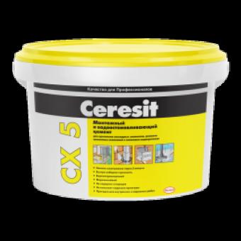 Цемент Ceresit CX 5, 25 кг