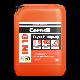 Грунтовка Ceresit IN 10 Грунт Интерьер, 10 л