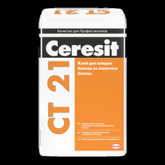 Клей Ceresit CT 21