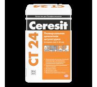 Цементная штукатурка Ceresit CT 24
