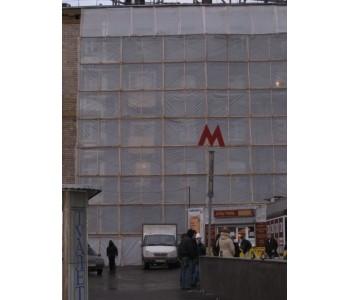 Утепление фасадов в зимний период времени по технологии мокрый фасад СФТК